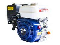 Бензиновый двигатель 168FB